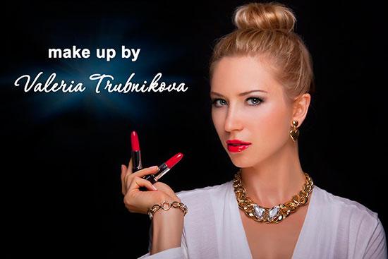 Научиться наносить макияж для себя